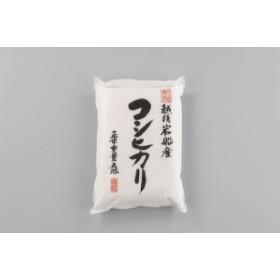 【送料無料】新潟岩船産こしひかり5Kg【ギフト館】