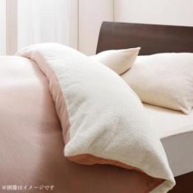 単品 洗える ピンク 和やか ブルー 綿100% シングル 布団カバー アイボリー 今治生まれの 掛布団カバー 掛け布団カバー 500041640