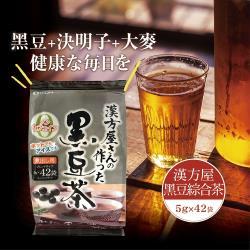 日本ITOH 漢方屋 黑豆+決明子綜合茶(2包,共84袋入)