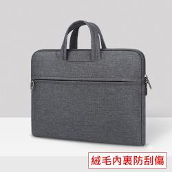 Macbook 13吋 隱藏式手提袋電腦包/筆電包/平板收納手拿包 深灰