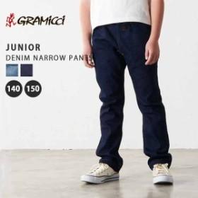 GRAMICCI グラミチ / KIDS DENIM NARROW PANTS キッズデニムナローパンツ (5017-DMJ-J) 140 150 (2019春夏) (ネコポス対応商品) 男の子