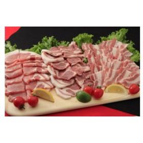 ナルちゃんファーム豚肉焼肉セット