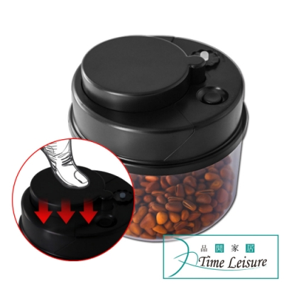 Time Leisure 按壓真空密封食物保鮮盒/收納儲物罐(0.7L)