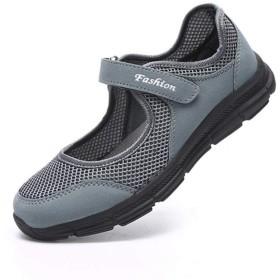 [HSFEO] スニーカー レディース メッシュ 歩きやすい スポーツシューズ カジュアルシューズ サマー フラット女性 メッシュ 快適 通気性 靴 ママシューズ ぺたんこ マジックテープ かわいい 疲れない