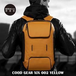 摩達客 韓國進口COOD GEAR-XIX002Y 多功能時尚都會休閒防潑水雙肩後背包(黃色)18L(可攜至15吋筆電)
