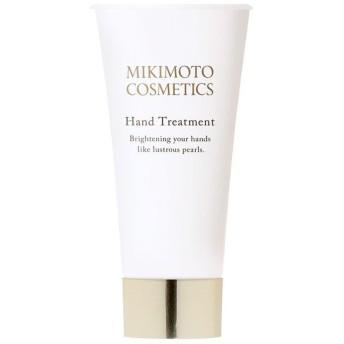 ミキモトコスメティックス ハンドトリートメント 50g(TN025-3)