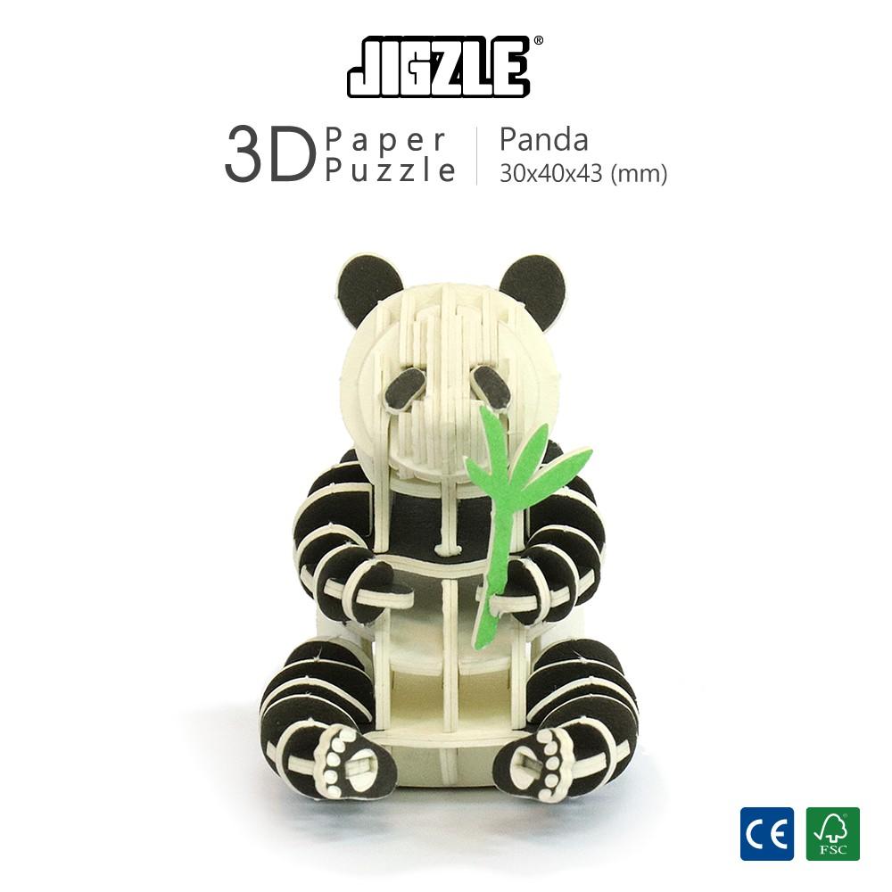 [現貨] JIGZLE 紙拼圖 - 熊貓 立體拼圖 動物模型拼圖 創意手作 益智遊戲 國寶 功夫熊貓