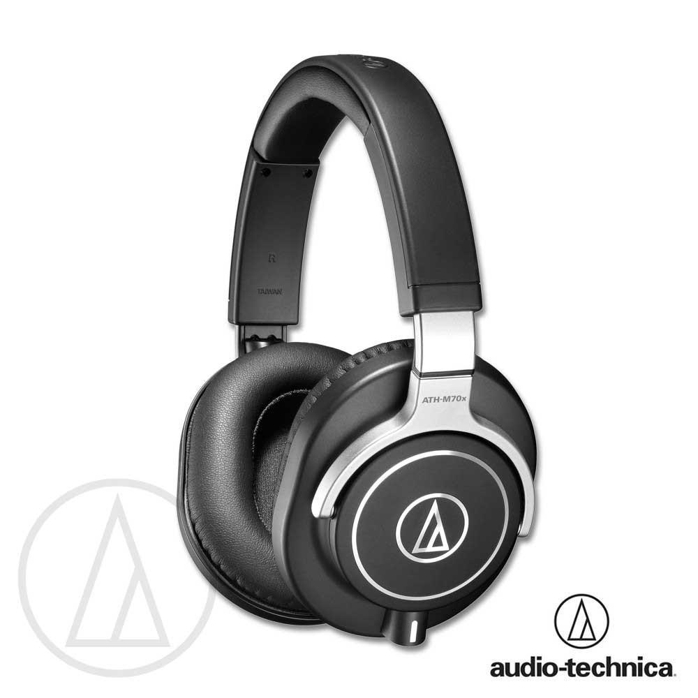 鐵三角 ATH-M70X 專業型監聽耳機