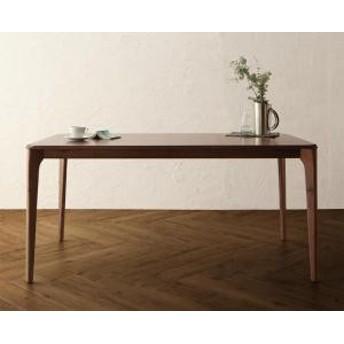 机 家族 食事 食卓 木製 Virgo 幅150 バルゴ つくえ 4人掛け シンプル テーブル ファミリー 木製テーブル 食事テーブル 食卓テーブル