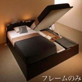 棚 照明 大型 ベット 縦開き 棚付き 日本製 クイーン 照明付き ホワイト Caudillne 収納ベッド 跳ね上げ式 お客様組立 ナチュラル