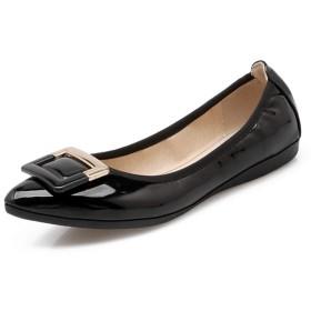 [HSFEO] パンプス レディース ポインテッドトゥ フォーマル ビジネス ぺたんこ エレガント 靴 バレエ フラットシューズ 革 ローファー カジュアル オフィス 柔らかい ファッション 履きやすい