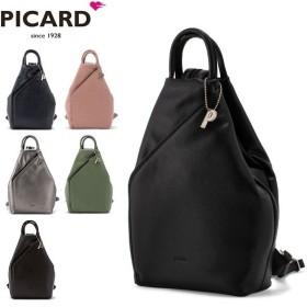 【5%還元】【あすつく】ピカード Picard リュック Luis ルイス Liz リズ 6823 バックパック ショルダーバッグ 鞄 レディース