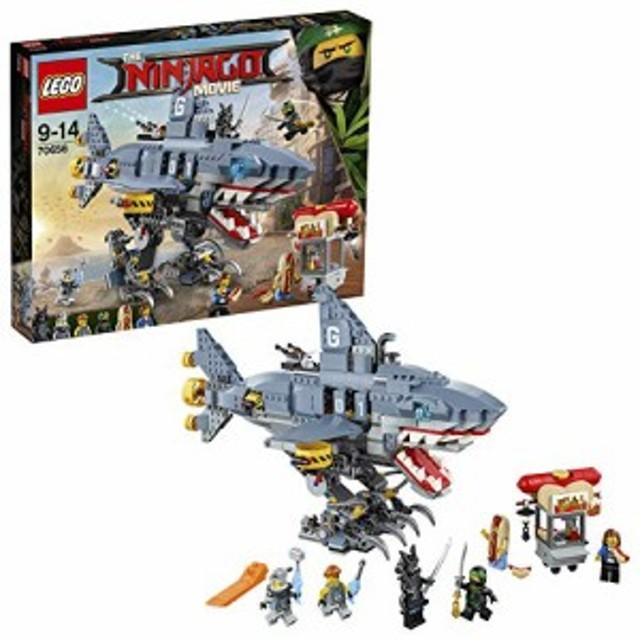 [新品]レゴ (LEGO) ニンジャゴー ガーマドンのシャークメカ 70656