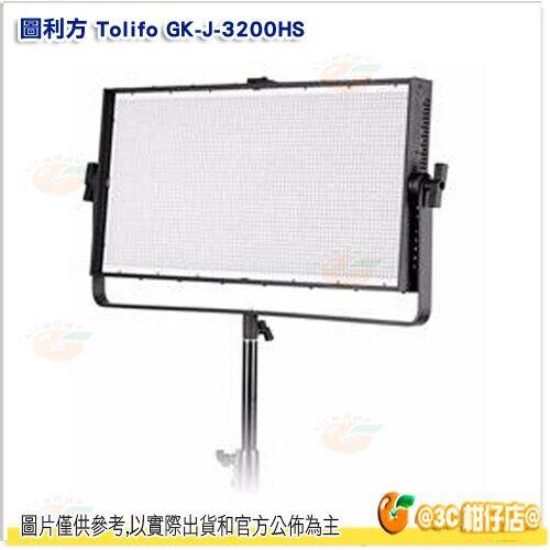 圖利方 Tolifo GK-J-3200HS 極光系列白光LED 補光燈 360度散熱 360度旋轉 亮度無極調節