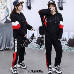 加大尺碼連帽上衣+長褲兩件式運動套裝(FUWAFUWA)