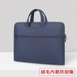 Macbook 13吋 隱藏式手提袋電腦包/筆電包/平板收納手拿包 星空藍