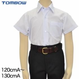 トンボ学生服 半袖カッターシャツ スナップON仕様 120cmA体・130cmA体 (取寄せ)