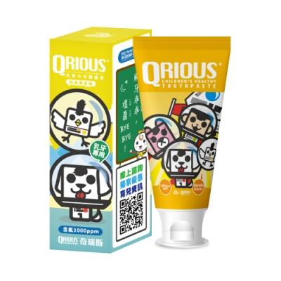 單氟磷酸鈉1000ppm 二合一,天天刷牙及週週齒敷 可吞嚥配方,四個月可用 無添加人工防腐劑、色素、香料 無患子植萃配方,無化學起泡劑