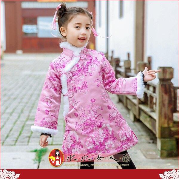 【水水女人國】~超口愛Q版中國風兒童唐裝~國色天香。小女生秋冬經典織錦緞白色毛邊溫暖鋪棉長袖旗袍洋裝