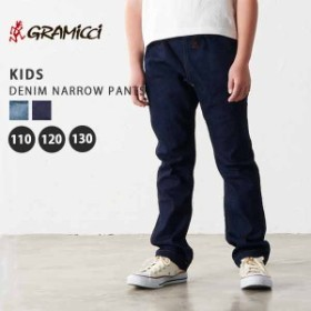 GRAMICCI グラミチ / KIDS DENIM NARROW PANTS キッズデニムナローパンツ (5017-DMJ-K) 110 120 130(2019春夏) (ネコポス対応商品) 男の