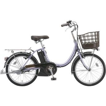 20型 電動アシスト自転車 アシスタユニプレミア(M.Xフラッシュパープル/内装3段シフト) A2PC38【2020年モデル】