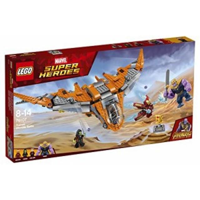 [新品]レゴ(LEGO) スーパー・ヒーローズ サノス アルティメット・バトル 76107