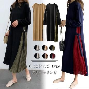 ロングワンピース シフォン ロング丈ワンピース 無地 ロングワンピ 韓国ファッション プリーツスカート