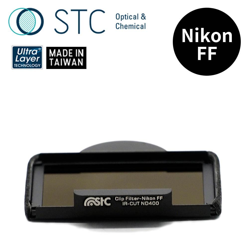 【STC】Clip Filter ND400內置型減光鏡 for Nikon FF