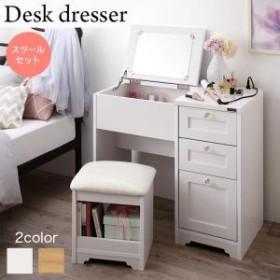 白基調のシンプルガーリー収納家具シリーズ ドレッサー・スツールセット