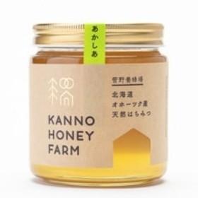 北海道産天然ハチミツ アカシア 600g