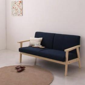脚 布 2P 2人 椅子 木製 Marr 肘付 イス 布張り ソファ チェア 北欧風 マール 肘つき ソファー 2Pソファ ニ人掛け 木肘ソファ 040112608