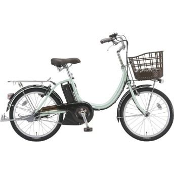 20型 電動アシスト自転車 アシスタユニプレミア(P.Xオパールミント/内装3段シフト) A2PC38【2020年モデル】