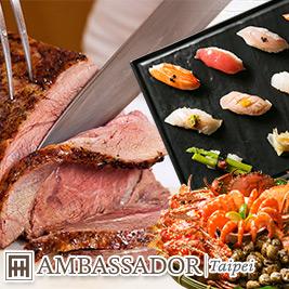 秋冬人氣新菜色秋蟹來了!融匯中西式佳餚等百道國賓經典餐飲,快來一起體驗味覺的豐富多樣享受吧!
