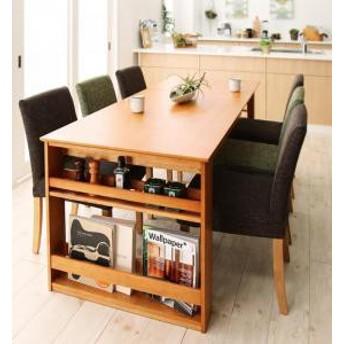 7点 いす 食卓 椅子 イス セット チェア 伸長式 伸縮式 Delight 3段階伸縮 ディライト 収納ラック付 収納ラック付き テーブルセット