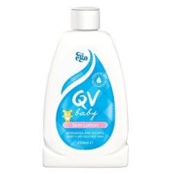 EGO意高 QV嬰兒呵護乳液250ml
