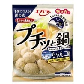 【12個入り】エバラ プチッと鍋 ちゃんこ鍋 23gX6個