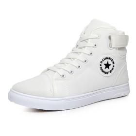 [スフォン] 8cm 5cmアップ シークレットシューズ メンズ スニーカー キャンバス 背が高くなる靴 (24.5CM, ホワイト/5CM)