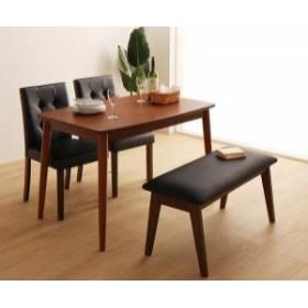 食卓 4人用 fassio 腰掛け 長椅子 長いす ベンチ 2人掛け 二人がけ テーブル 食卓イス 食卓椅子 ファシオ 4人掛け用 4点セット