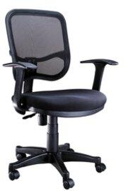 P-908 T型扶手網椅 辦公椅 / 張