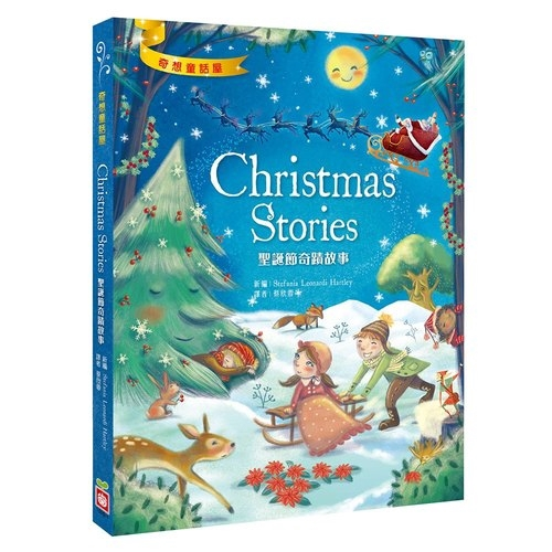 聖誕節奇蹟故事(Christmas Stories)