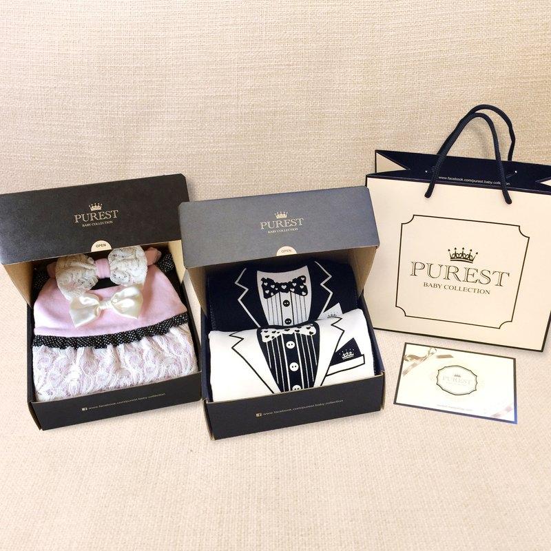 PUREST 小王子與小公主/雙禮盒組/寶寶新生彌月/生日/送禮首選