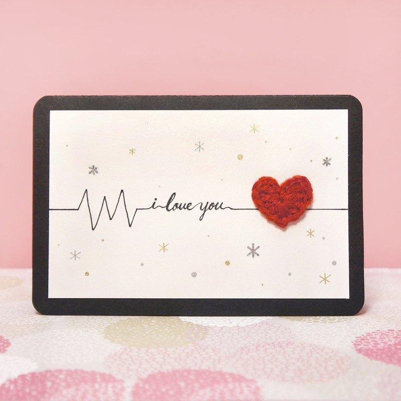 閃亮亮的愛之砰砰跳-情人節專屬客製卡片