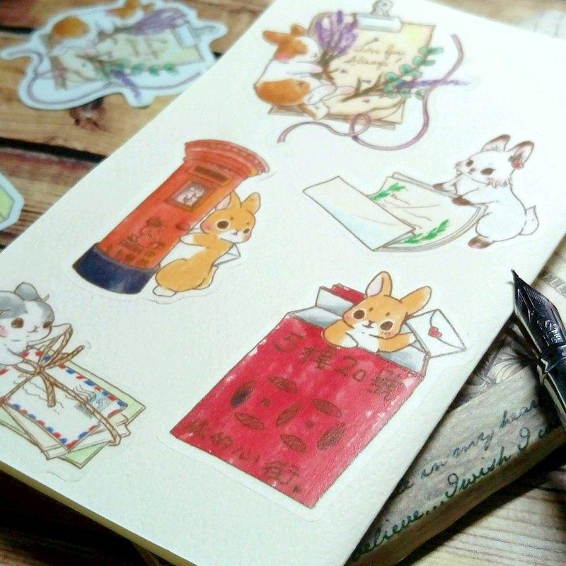 兔郵香港貼紙包