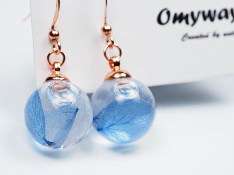 愛家作-OMYWAY藍色繡球花乾花浮游玻璃球玫瑰金色耳環耳夾1.4cm