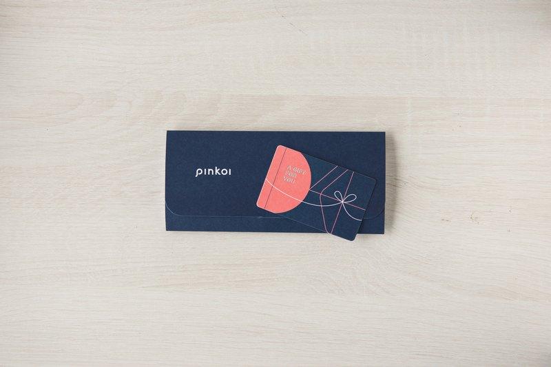 Pinkoi 禮物卡 - 新台幣 100 元