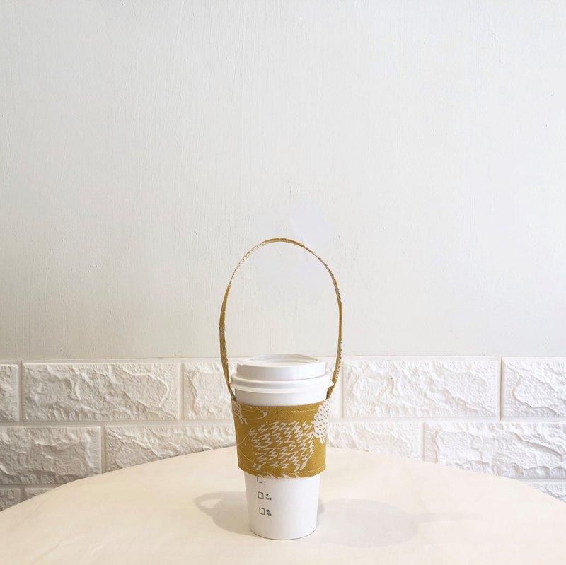 客製化選布-手作黃色刺蝟環保杯套 生日禮物 送禮