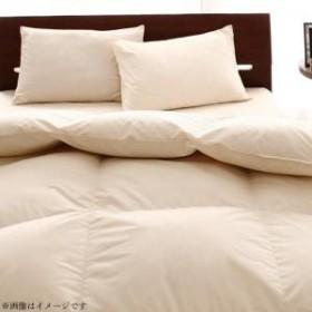 日本製防カビ消臭 フランス産 エクセルゴールドラベル羽毛布団8点セット ベッドタイプ シングル8点セット
