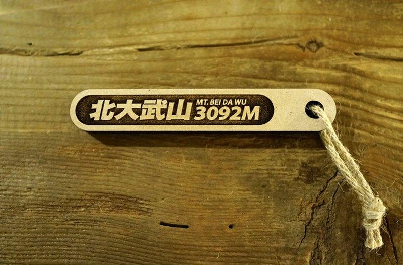 台灣百岳吉拿棒-北大武山 091