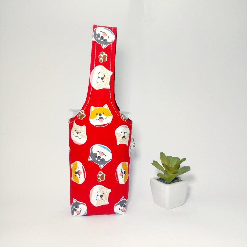 【你柴可愛-紅】雙面飲料杯套 冰霸杯套 環保杯套 水壺袋 禮物