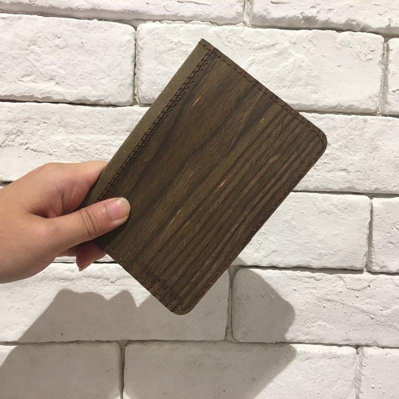 全木製護照套